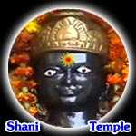 shani dev, shani temple, shani dev ji, shani dev puja, shani shingnapur, shani shingnapur temple, shani dev history, shani dev temple, shani, shani maharaj, shani remedies, shani astrology, free astrologer, astrology free, hindu astrology, hindi astrology, jyotish, astrology india, best astrologer in delhi, astrologer in delhi, astrology delhi, famous astrologer in delhi, good astrologer in delhi, best astrologer, jyotish astrology, shani mahadasha remedies, ashtama shani remedies, shani sade sati remedies, sade sati remedies, shani mahadasha, remedies for shani, guru rajneesh rishi, gurumaa rokmani, pujya guru rajneesh rishi ji, gurumaa, shani peeth, www.shanidev.us, swami raj rishi